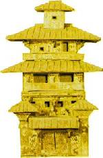 A picture of an ancient Pagoda building