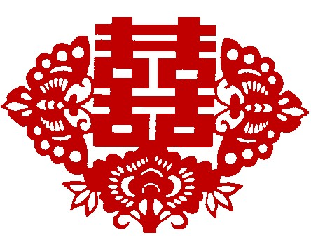 Chinese Culture Double Happiness Symbol Around Singapore