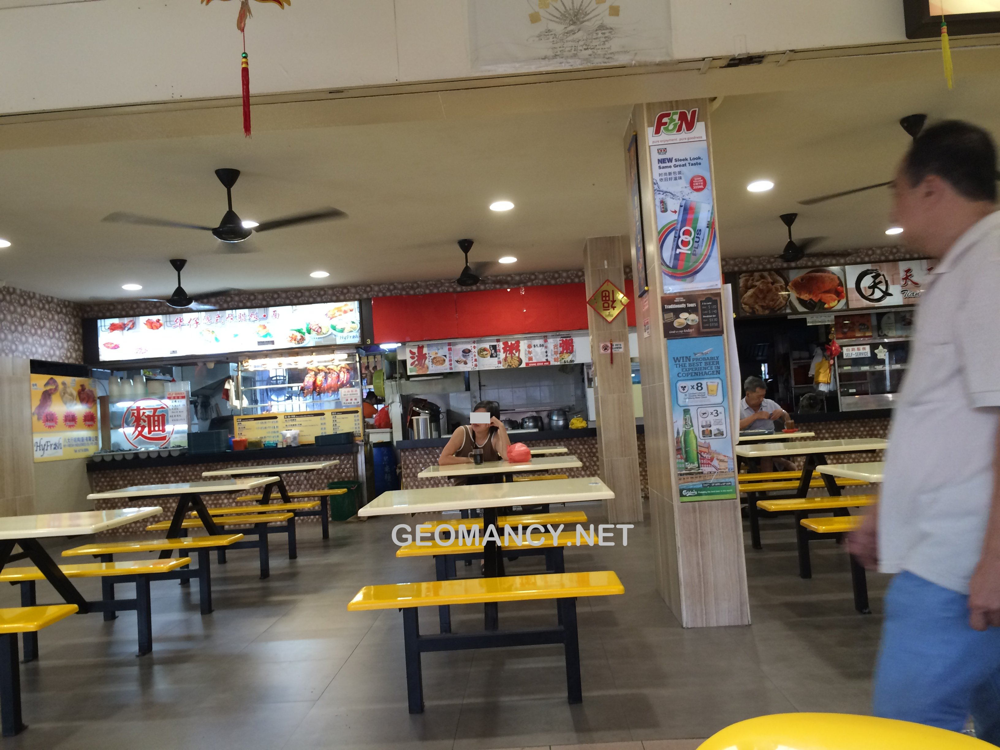 new food court