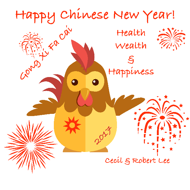 happy_chinese_new_year_2017_small.png