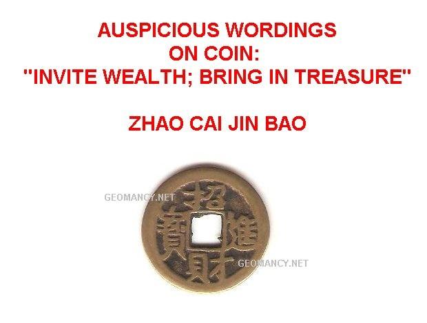Coins (3).JPG