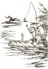 fishingrod.jpg