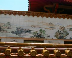 mural-yinyangscenery.jpg