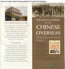 overseas-chinese1.jpg