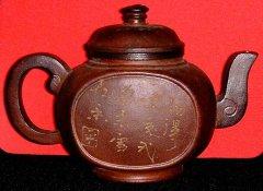teacup-brownclaybackview.jpg